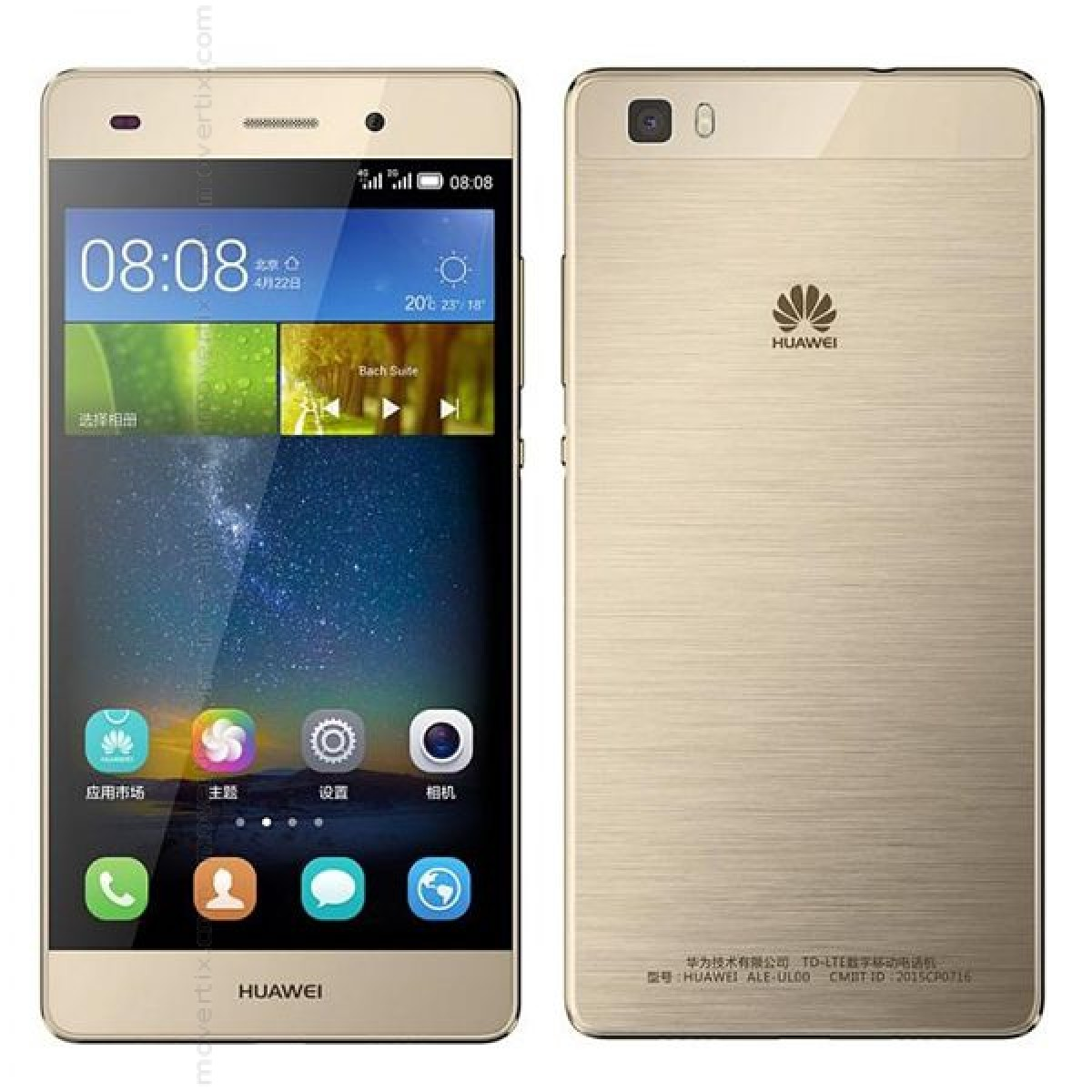 huawei p8 lite dual sim gold 6901443078646 movertix. Black Bedroom Furniture Sets. Home Design Ideas