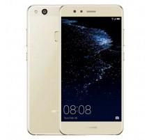 Huawei P10 Lite Dual SIM en Oro de 32GB y 4GB RAM