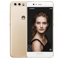 Huawei P10 en Oro