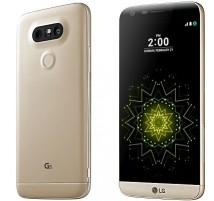 LG G5 H850 en Dorado