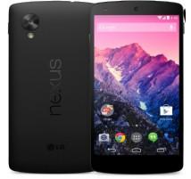 LG Google Nexus 5X en Negro de 16GB