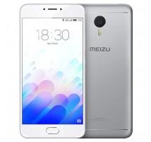 Meizu M3s en Plata de 16GB y 2GB RAM