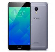 Meizu M5s Dual SIM en Gris de 16GB y 3GB RAM