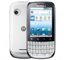 Motorola Fire Blanc (XT311)