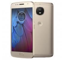 Motorola Moto G5s Double SIM Or (XT1794)