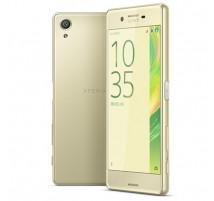 Sony Xperia X en Oro Lima